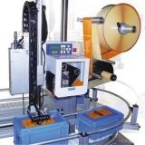 Garburg Etiketten – Drucksysteme GmbH